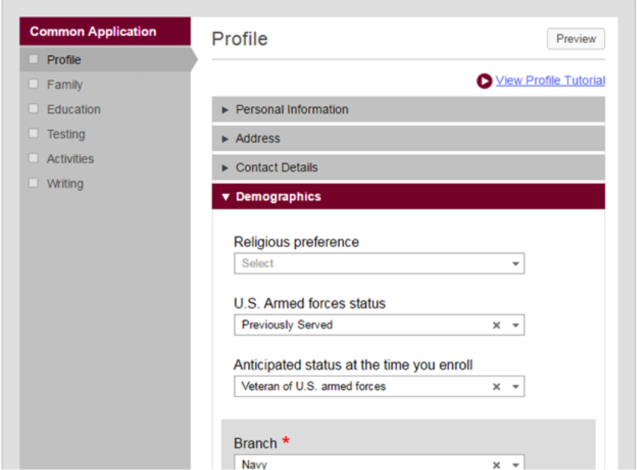 COMMON APPLICATION